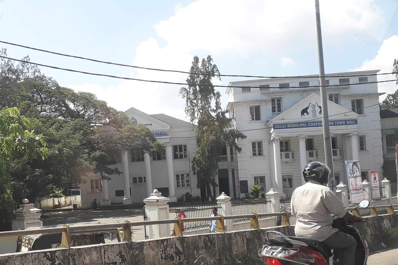 Kochi Municipal Town Hall